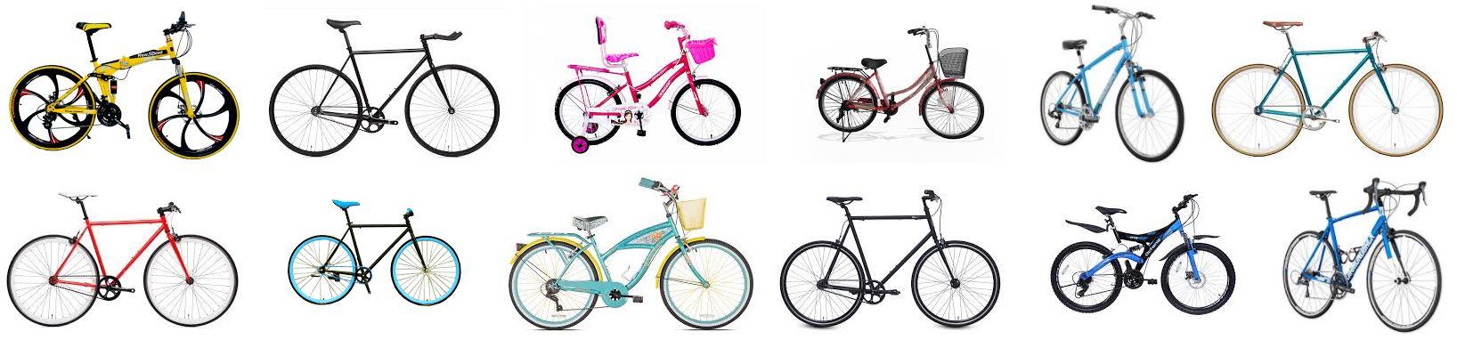 Aus Bike